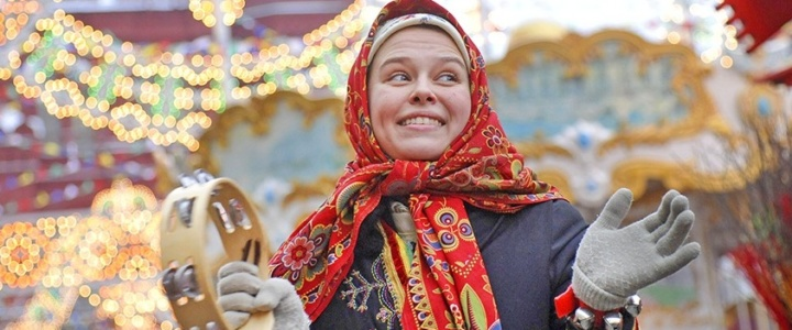 Программа мероприятий, посвященных празднику «Широкая Масленица»