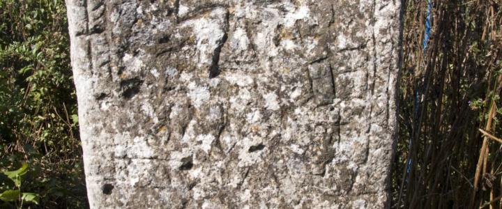 Что зашифровано на древней скульптуре из Рыбницкого района?