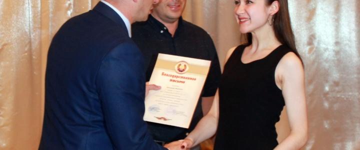 В Рыбнице чествовали призёров республиканских олимпиад и конкурсов