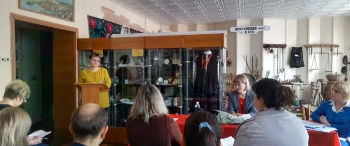 В Рыбнице обсудили интерактивные формы работы музеев