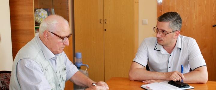 В Рыбнице обсудили план мероприятий на День памяти и скорби