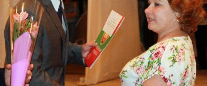 Представители сферы здравоохранения отметили профессиональный праздник