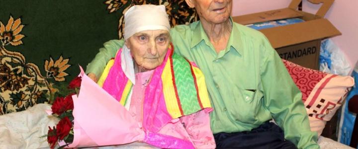 В Рыбнице поздравили семейные пары, которые связаны узами брака не одно десятилетие