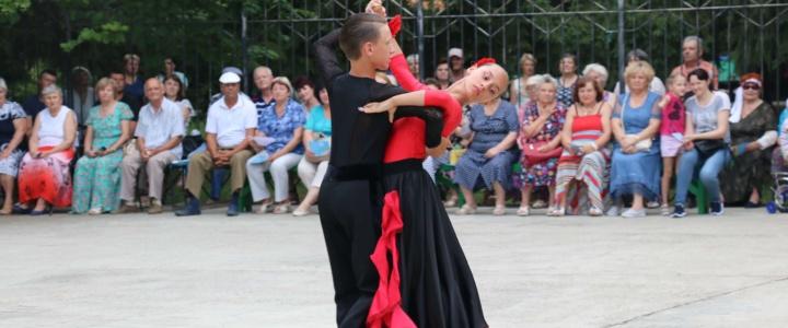 В преддверии Дня семьи, любви и верности в Рыбнице прошёл тематический концерт