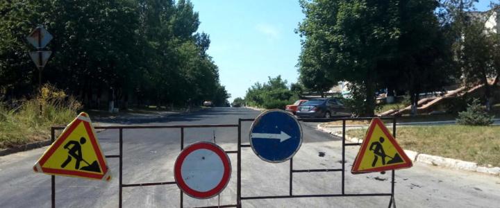 Ремонт дорог продолжается