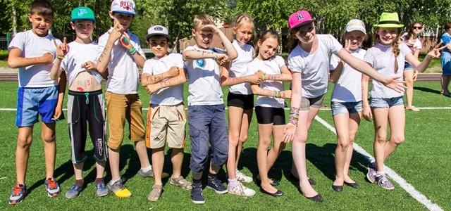 Заявки на путёвки в детский лагерь принимают до 30 июля