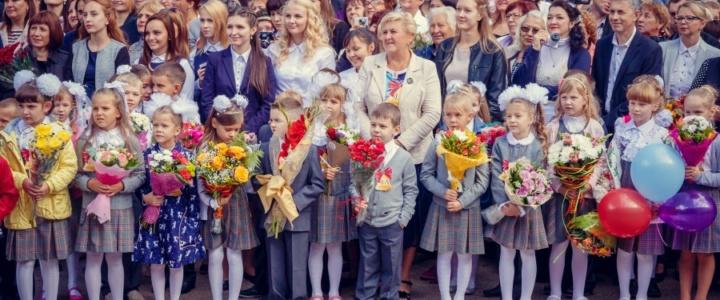 Школьные линейки ко Дню знаний пройдут 3 сентября