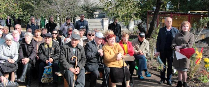 Люди, которые видят сердцем: в обществе инвалидов по зрению состоялось торжественное мероприятие