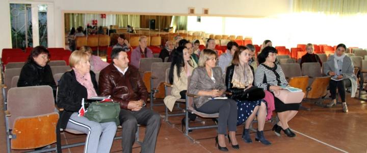 В Рыбнице состоялись общественные слушания
