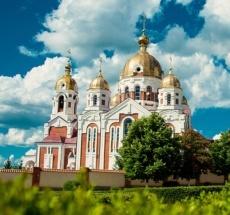 ПРБ выпустил буклеты с монетами «Михайло-Архангельский собор г. Рыбница»