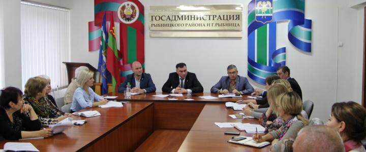 В госадминистрации обсудили план мероприятий ко Дню города