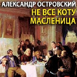 В Рыбнице состоится премьерный спектакль ленинградского театра