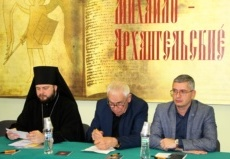 В Рыбнице состоялась XIV международная конференция «Михаило-Архангельские чтения»