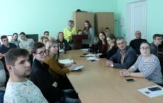 В ПГУ обсудили вопросы туризма и экологии