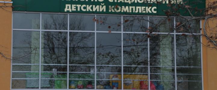 Детская поликлиника переезжает в новое здание