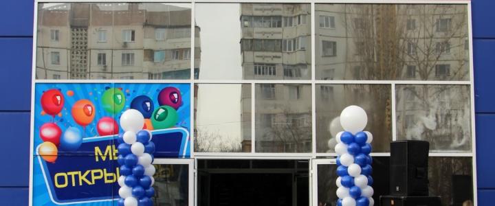 В Северной столице открылся новый магазин строительных материалов «Люрсан»