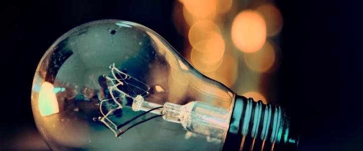 В селе Воронково частично будет отключена подача электроэнергии