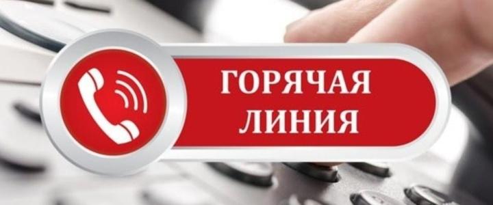 В Приднестровье открыта горячая линия по вопросам коронавируса