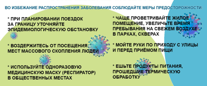 Подтверждённых случаев заражения коронавирусом в Приднестровье нет
