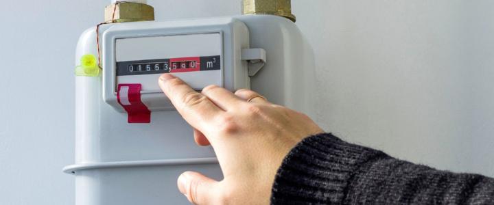 Рыбницкие газовики предлагают перейти на дистанционное предоставление показаний приборов учета газа