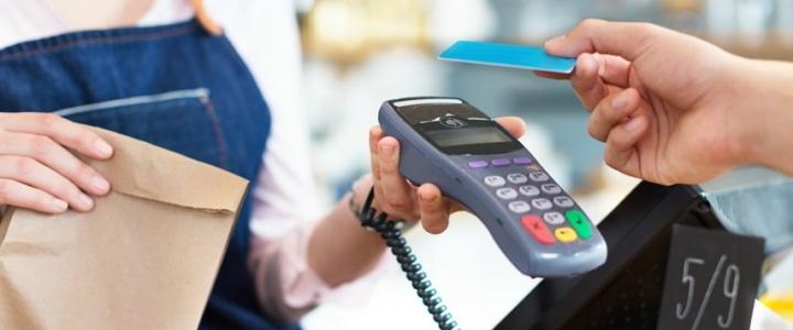 Банк Приднестровья призывает пользоваться безналичным расчётом