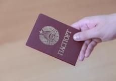 Во время карантина в паспортный стол можно обратиться дистанционно