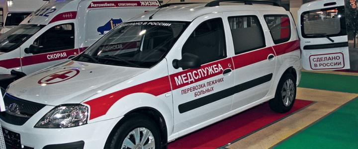 Для Рыбницкой больницы приобретут специальные медицинские автомобили