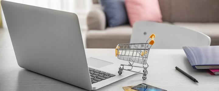 Торгово-промышленная палата ПМР проведет видеоконференцию «Приднестровская интернет-торговля от А до Я»