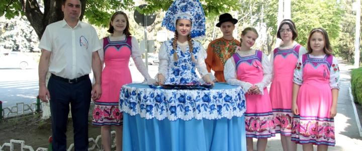 В День России в Рыбнице прошла акция «Россия – необъятная страна»