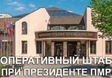 Виктор Тягай принял участие в заседании Оперативного штаба по профилактике и недопущению распространения вируса