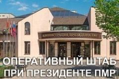 Виктор Тягай принял участие в заседании Оперштаба
