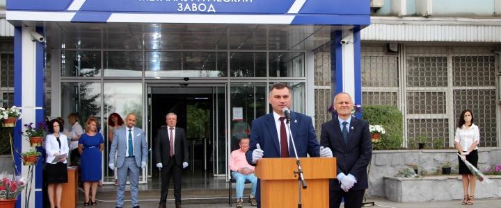 На Молдавском Металлургическом заводе состоялось торжественное собрание