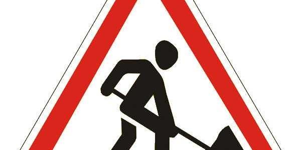 По улице Индустриальной идут ремонтные работы магистрали
