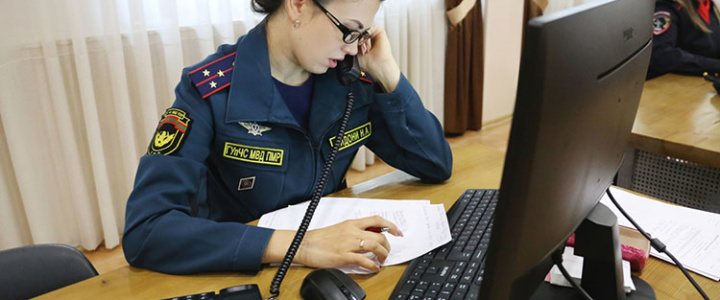 Как получить разрешение на выезд в территориальном кризисном центре?