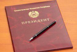 Подписан социально значимый закон