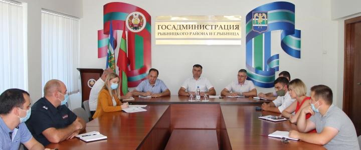 В госадминистрации состоялось заседание территориального оперштаба
