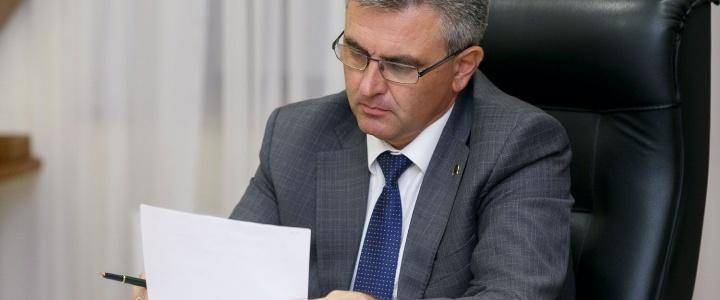Президент провел расширенное совещание с руководством правительства, министерства экономического развития и горрайадминистраций