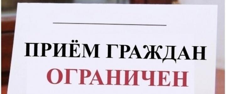 К сведению жителей города Рыбницы и Рыбницкого района