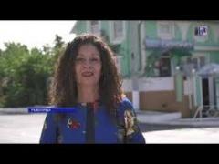 Ко Дню города в Рыбнице стартует медиа-проект для особенных детей «Мир вокруг нас. Я тоже умею мечтать»