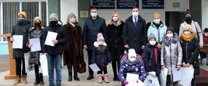 10 рыбничан стали победителями онлайн-конкурса, посвященного 200-летию приезда Пушкина в Молдавию