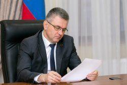 Глава госадминистрации принял участие в совещании Президента по вопросу реализации программы ФКВ