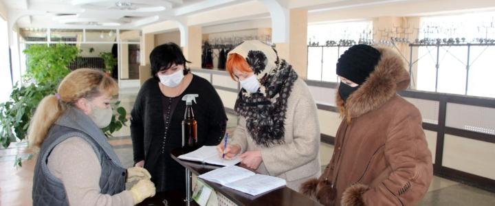 Готовность учреждений культуры и спорта к возобновлению работы проверила комиссия