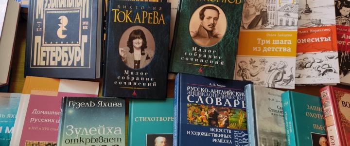 Новые издания детской, классической и современной литературы – подарок Рыбнице от России