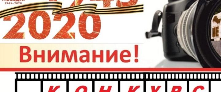 В Приднестровье объявлен конкурс видеороликов «История Победы»