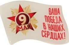 В Рыбнице стартует фестиваль, посвященный Великой Победе