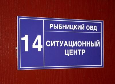 Ситуационный центр (4)