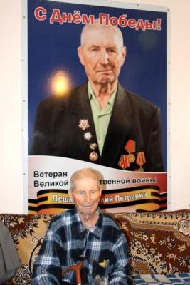 95 лет (4)